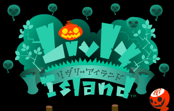 Halloween Festival 2007