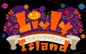 Halloween Festival 2008