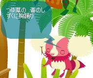 七夕の短歌その6-1.png