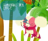 七夕の短歌その6-2