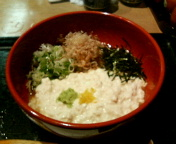 Moblog Photo