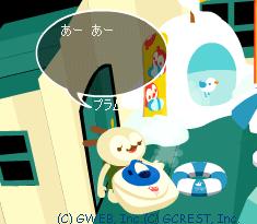 加湿器(HUMIDIFIER)