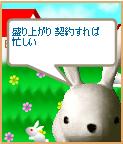 2/27 10句目