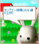 3/4 11句目