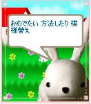 3/13 13句目