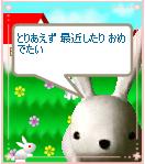 3/26 14句目