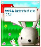 3/26 15句目