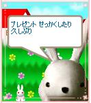 4/5 16句目