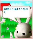 4/18 17句目