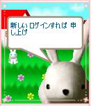 5/3 18句目
