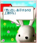5/31 19句目