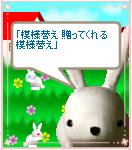 5/31 20句目