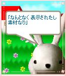 6/2 21句目