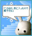 1/14 24句目