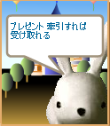2/19 8句目