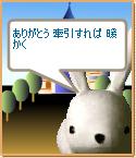 2/19 9句目