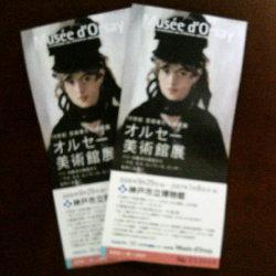 オルセー美術館展のチケット
