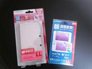 3DS LL用カバー各種