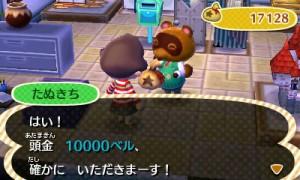 11/12 10000ベル支払い