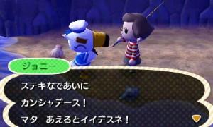 11/12 ジョニー再会を誓う?