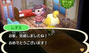 11/14 しずえちゃん初訪問